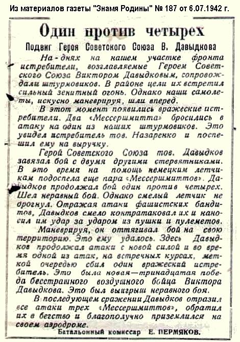 davidkov5.jpg