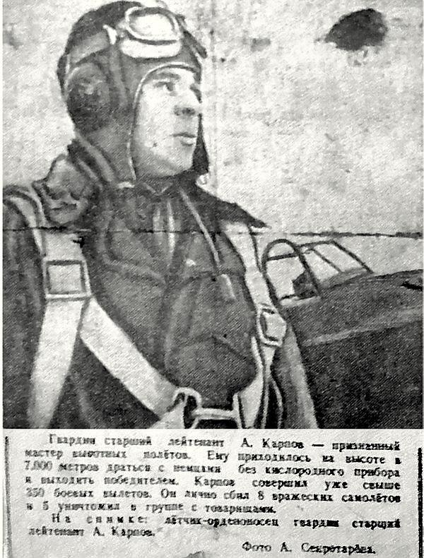 Из фотоматериалов военных лет.
