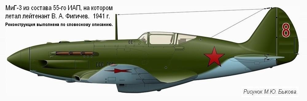 figichev2.jpg