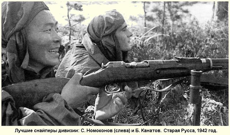 http://soviet-aces-1936-53.ru/snipers/abc/n/nomokonv3.jpg